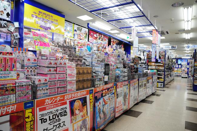 animate日本橋店