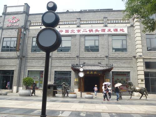 Beijing-Qianmen Dajie-j2 (3)