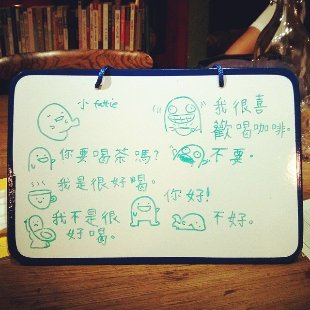 I took a doodle break. Don't know if I wrote these characters correctly but there ya go. #doodle #taipei #taiwan