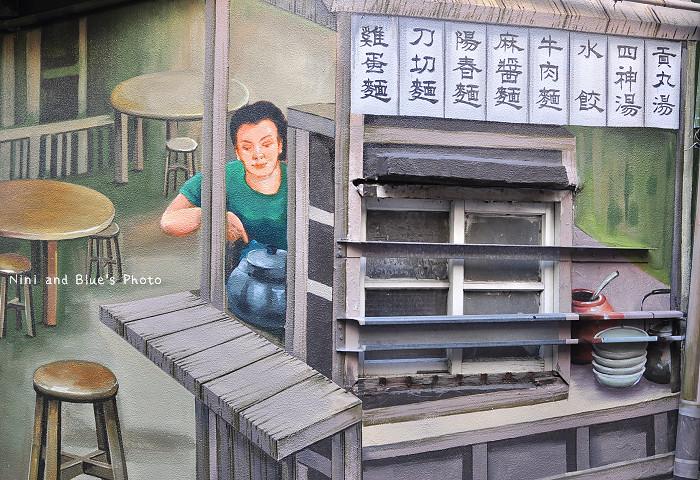 沙鹿美仁里彩繪村26