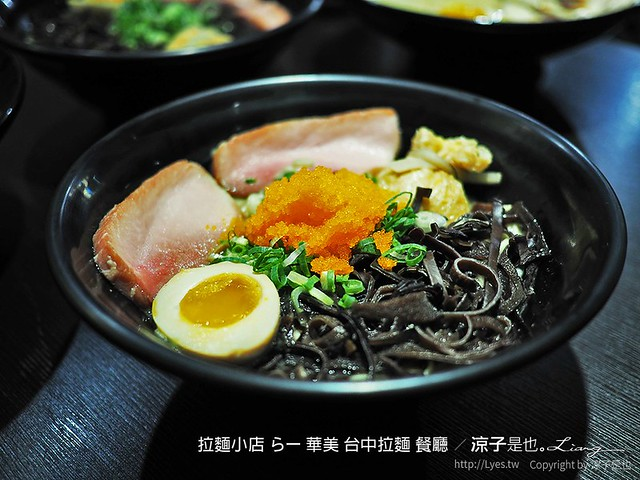 拉麵小店 らー麺 華美 台中拉麵 餐廳 12