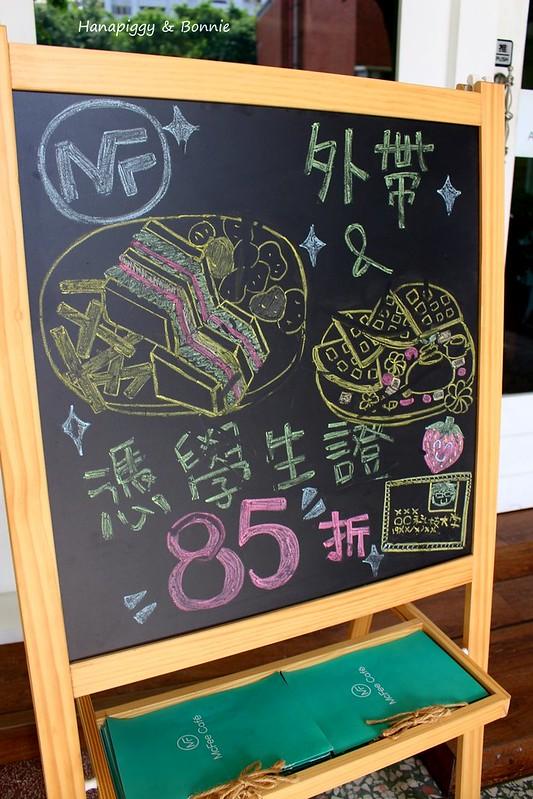 2014.04.27MCFee Cafe (9)