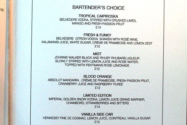 Sanderson long bar (1)