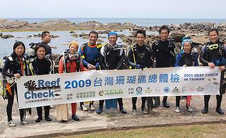 辦台灣珊瑚礁總體檢,工作人員既要會潛水,又要會帶隊、設計活動,還要時時為志工進行教育講解。是不是科班出身沒關係,創意、熱情和十八般武藝才是重點。