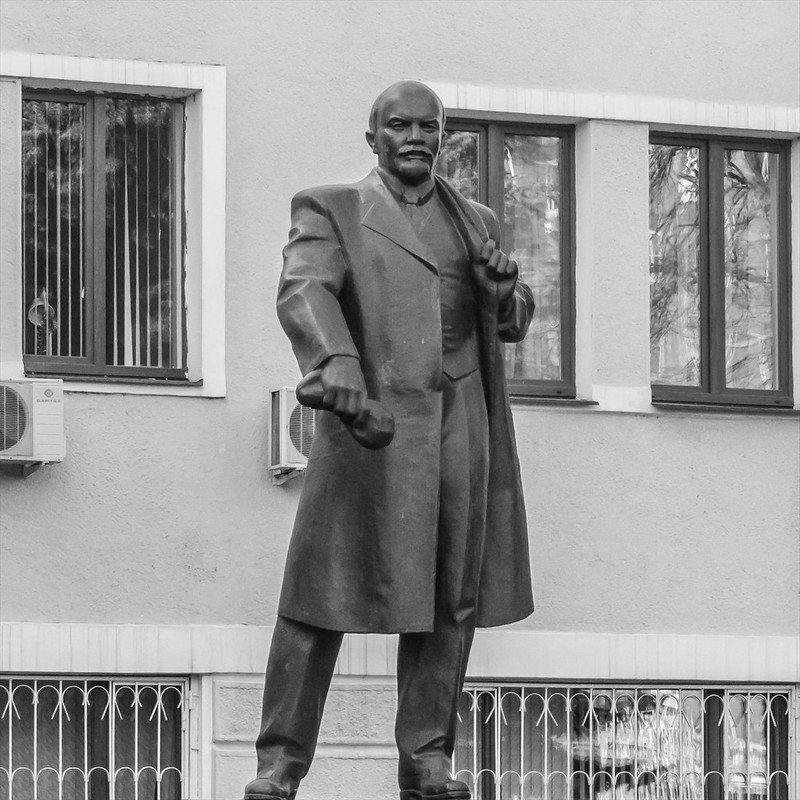 Lenin from prefecture