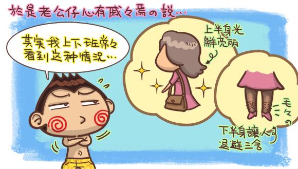 夏日除毛圖文7