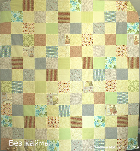 Natalya's_Quilt_no_border