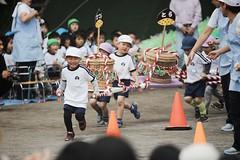Kindergarten Sports Festival.