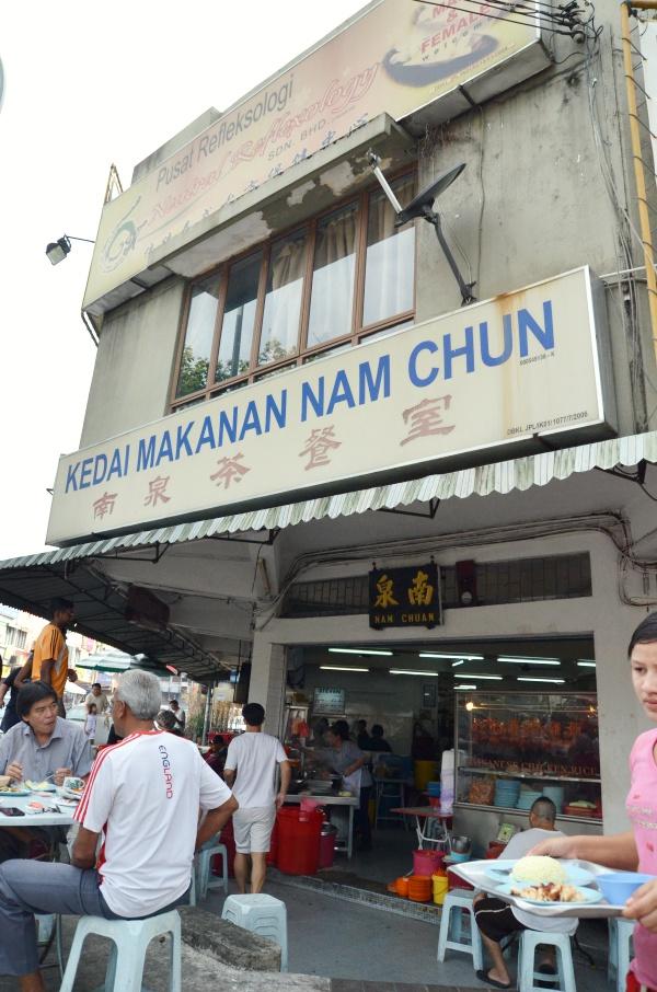 Nam Chun @ Lucky Gardens