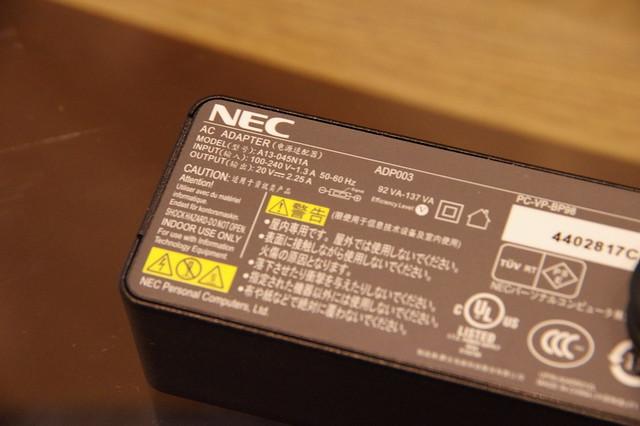 NEC LaVie Z GN206Y1G2_GN174Z2G2_004