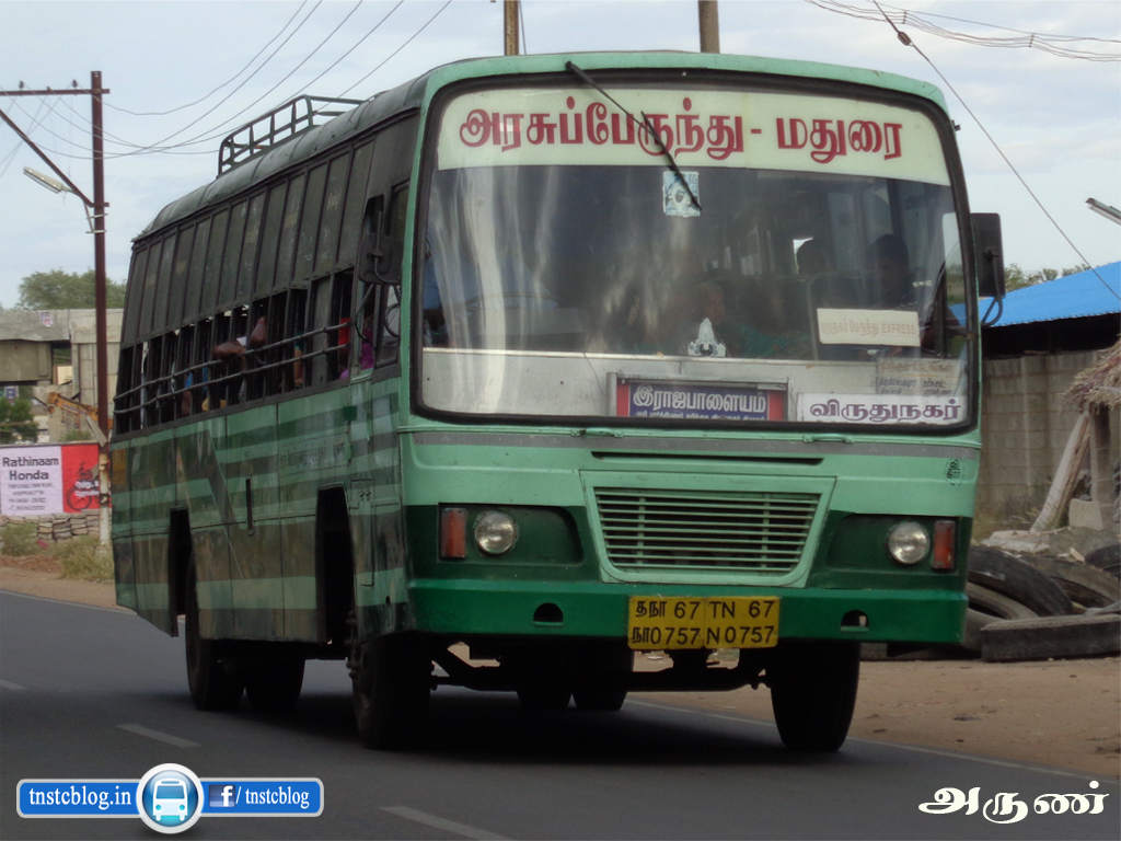 TN-67N-0757