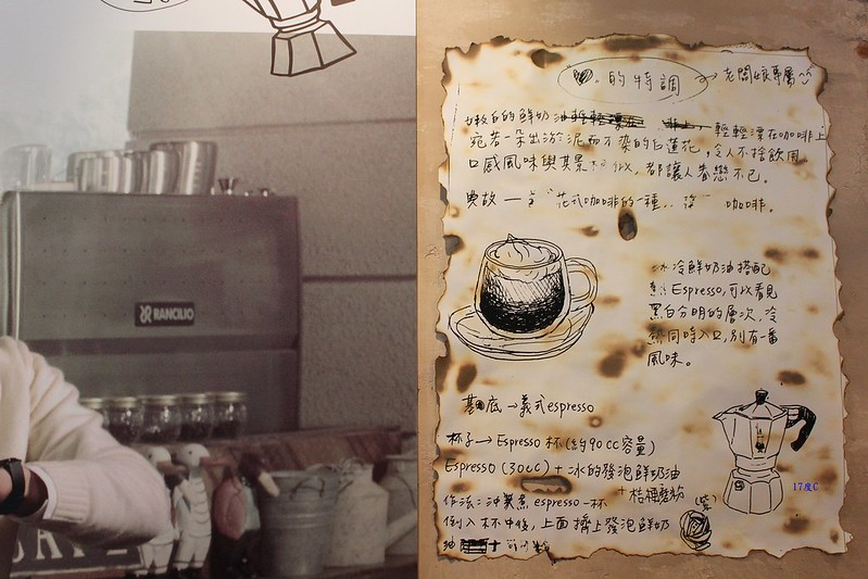 等一個人咖啡。台北文山。travel-17度C旅遊 (50)
