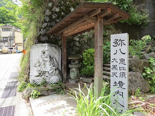 Tonosawa, Hakone