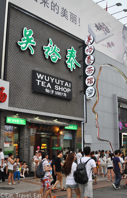 Wuyutai Tea Shop/ Ice Cream- Wangfujing, Dongcheng District, Beijing, China: Exterior