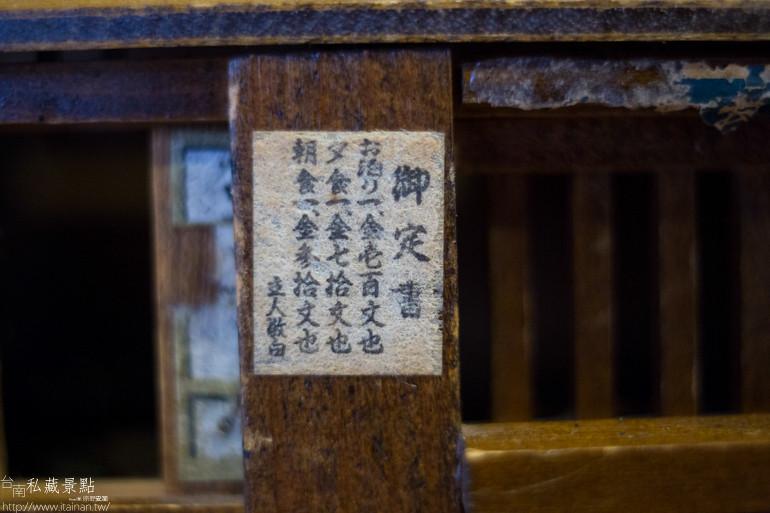 台南私藏景點--私人藏豆 (19)