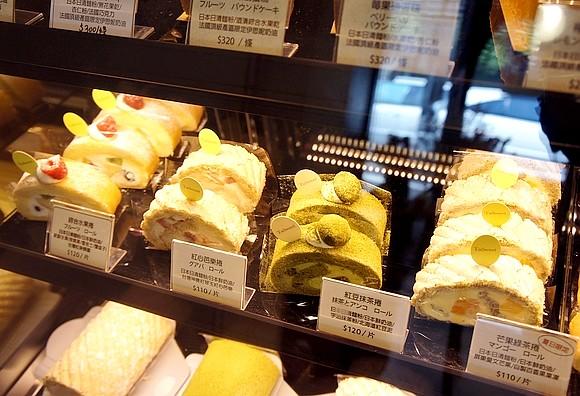 台北下午茶緹絲蛋糕店11
