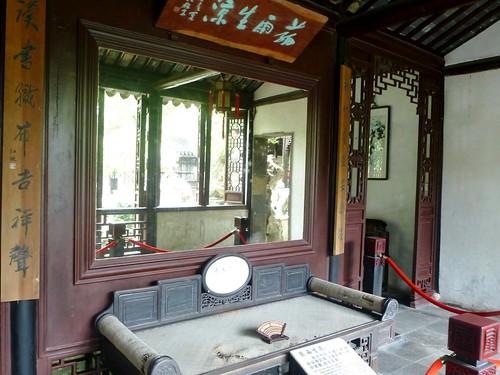 Jiangsu-Tongli-Jardin Tuisi (12)