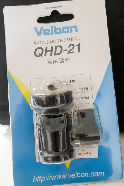 Velbon QHD-21