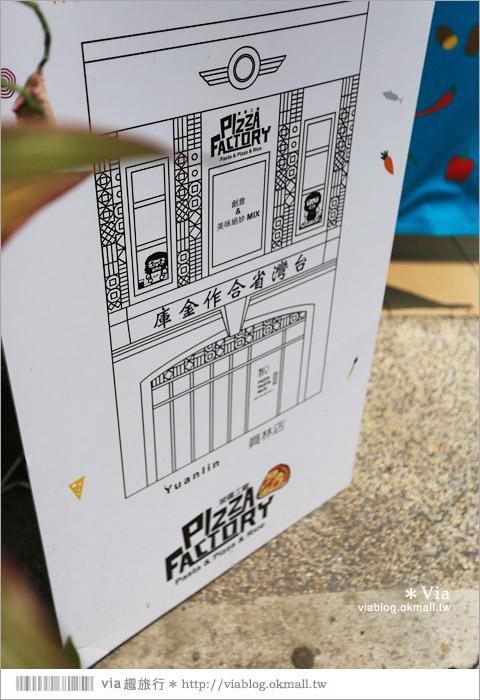 【彰化餐廳推薦】Pizza factory披薩工廠《員林店》~什麼!合作金庫不存錢改吃Pizza!7