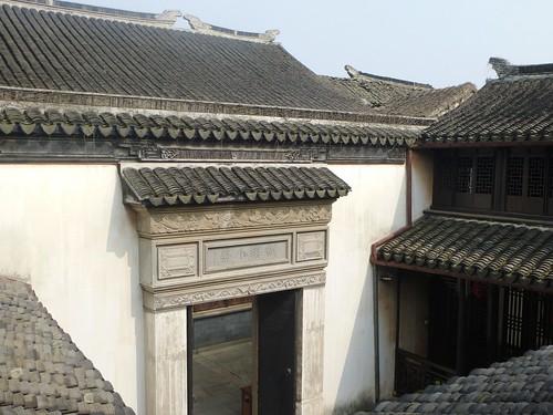 Jiangsu-Tongli-Maison Musée (10)