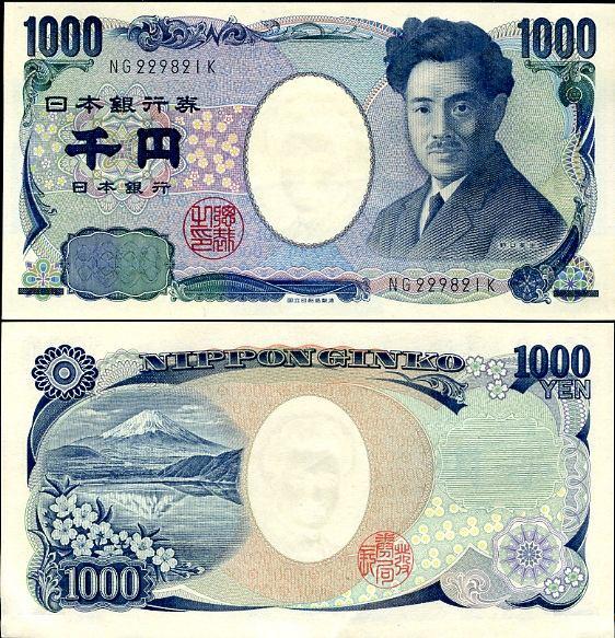 1000 Jenov Japonsko 2004, Pick 104