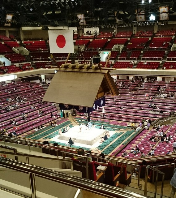 sumo stadium at 1pm