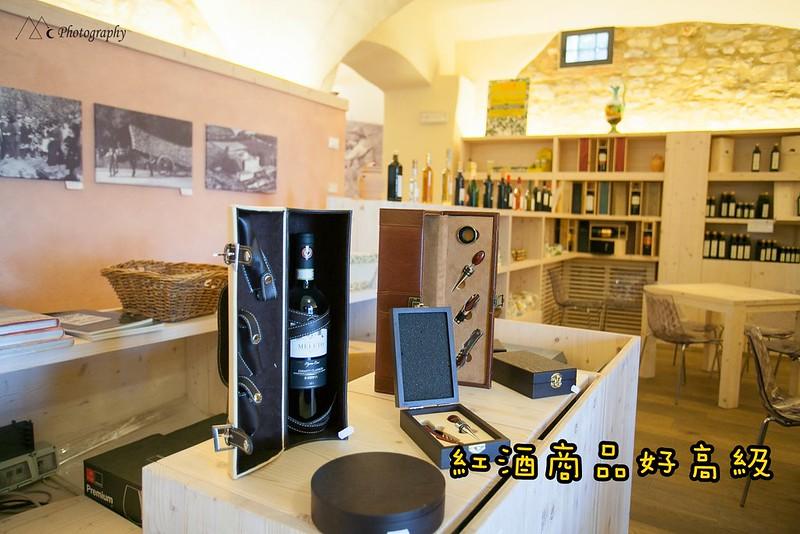 wine shop1