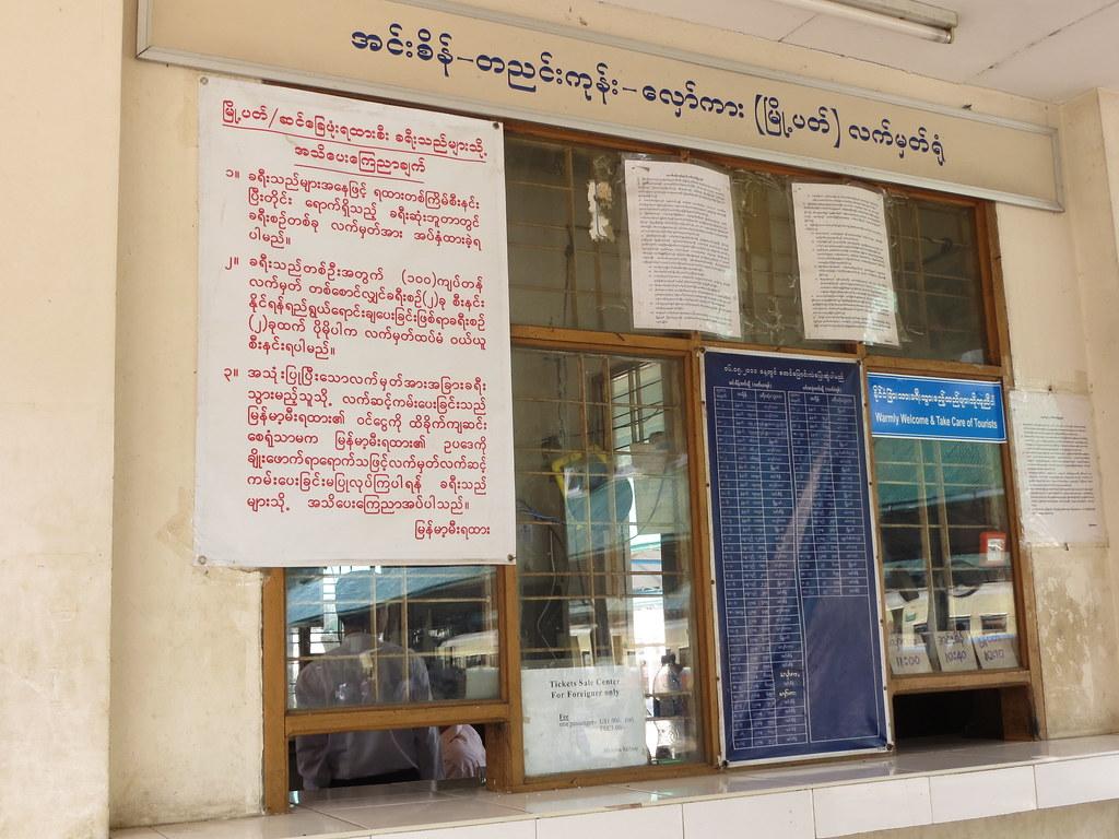 Bangkok ja Yangon 683