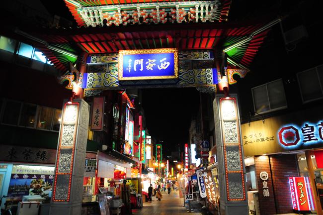 【神戸】南京町の食べ歩きグルメ!できたて屋台 …