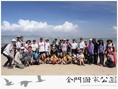 金門國家公園濕地生物多樣性環境教育活動-01
