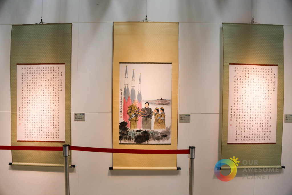 Chiang Kai‑shek Memorial Hall-39.jpg