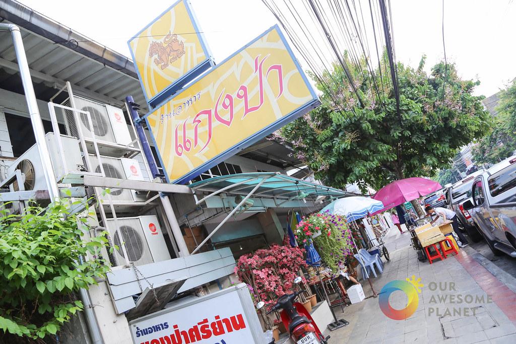 Jungle Curry Restaurant-1.jpg