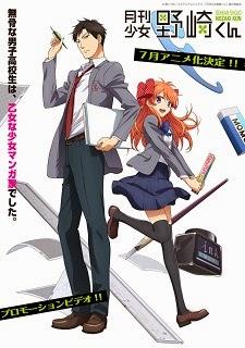 Xem phim Gekkan Shoujo Nozaki-kun - Nguyệt San Thiếu Nữ Nozaki-kun | Monthly Girls&#39 Nozaki-kun [Blu-ray] Vietsub