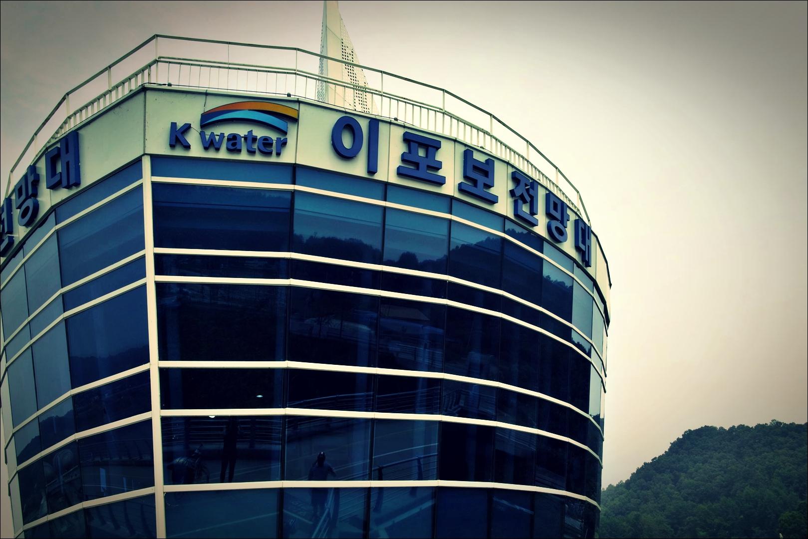 이포보 전망대-'남한강 자전거 종주 Bike Riding Namhan river Korea'