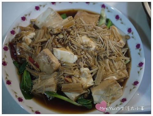 金針菇燴豆腐