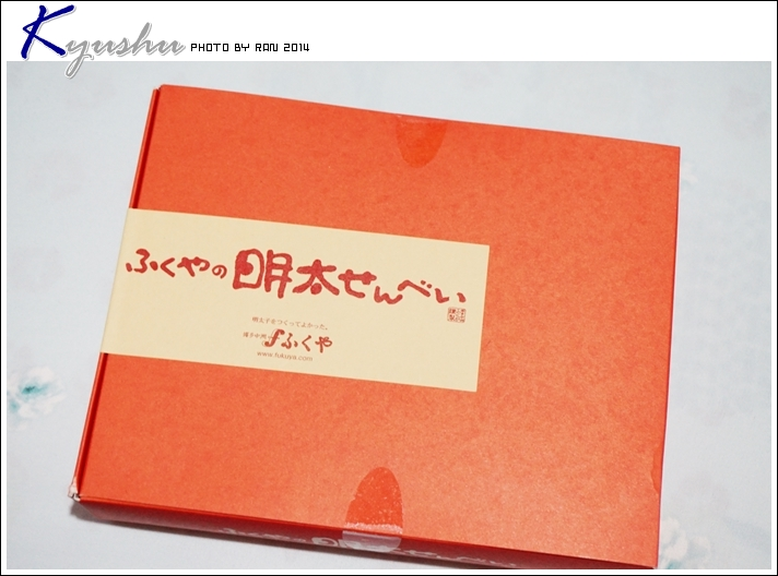 kyushu_omiyage31