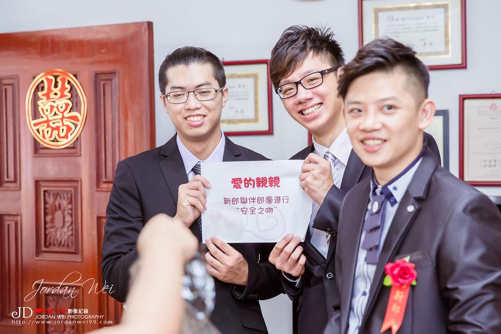 士鈞&沛綸-134