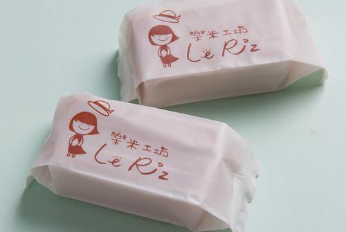 台北南港國際食品展-樂米工坊13