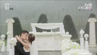 《不要戀愛要結婚》end