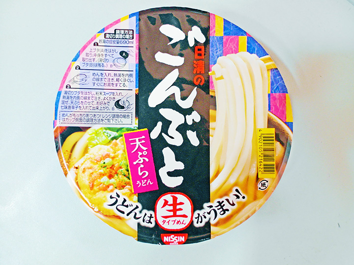 japanese instant cup noodles