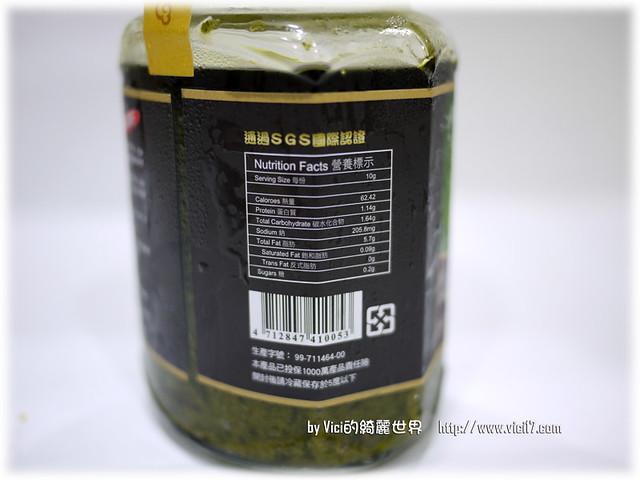 0911唐旺青醬006