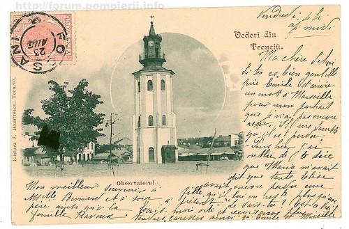 TECUCI, Turnul Pompierilor - old postcard  - 1900