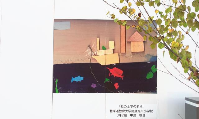 2014-09-30illust_child3