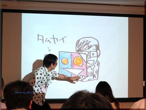 Photo:2014-09-10_T@ka.'s Life Log Book_【Event】第22回東京ブロガーミートアップ 2TBMU ブログのマネタイズは私のスタイルには合わないかな?_02 By:logtaka