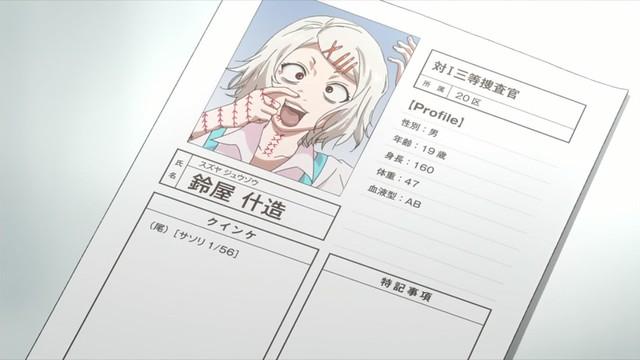 Tokyo Ghoul ep 10 - image 27
