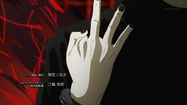 Tokyo Ghoul ep 12 - image 65