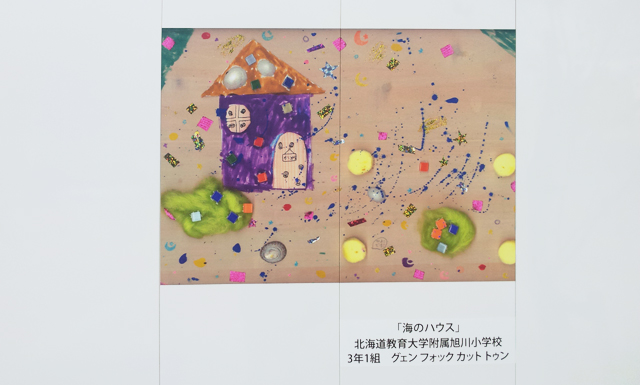 2014-09-30illust_child4