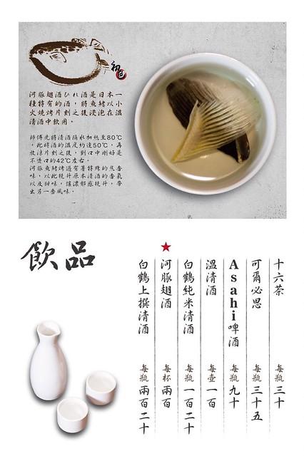 初色 弁当 関東煮menu (6)