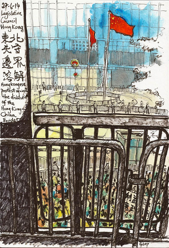 Protest Against the Dissolution of the Hong Kong-China Border