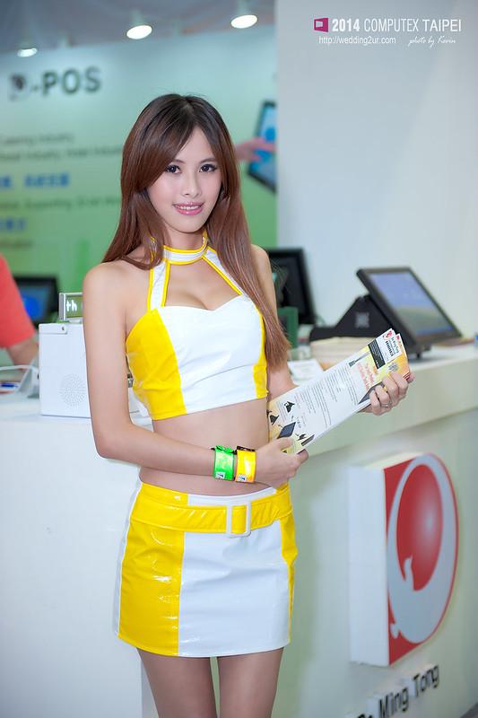 2014 computex Taipei SG13